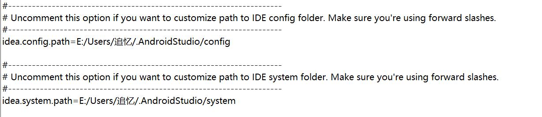 解决Andorid Studio占用C盘的问题-简生笔记